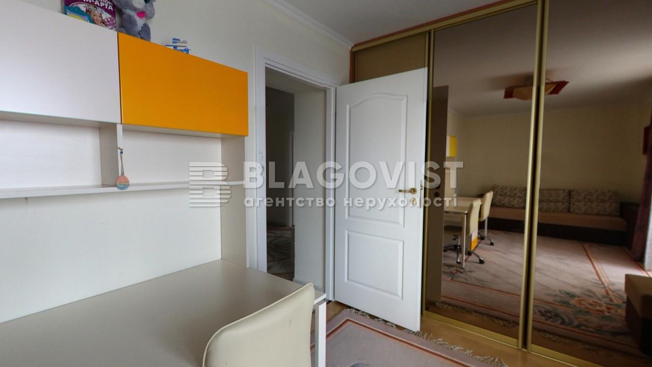Квартира Z-459260, Довженко, 14/1, Киев - Фото 14