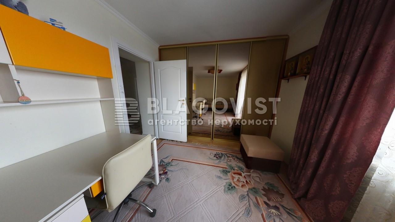 Квартира Z-459260, Довженко, 14/1, Киев - Фото 15