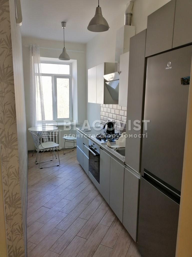 Квартира D-35001, Лютеранская, 11б, Киев - Фото 8