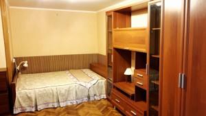 Квартира Ольжича, 11а, Киев, X-18317 - Фото3