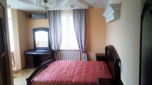 Квартира Академіка Палладіна просп., 25а, Київ, R-25862 - Фото3
