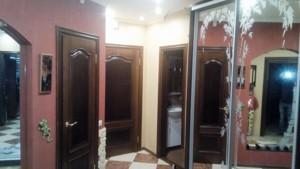 Квартира Академіка Палладіна просп., 25а, Київ, R-25862 - Фото 6
