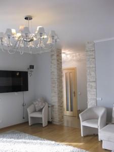 Квартира Гмыри Бориса, 4, Киев, H-44242 - Фото 9