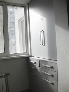 Квартира Гмыри Бориса, 4, Киев, H-44242 - Фото 14