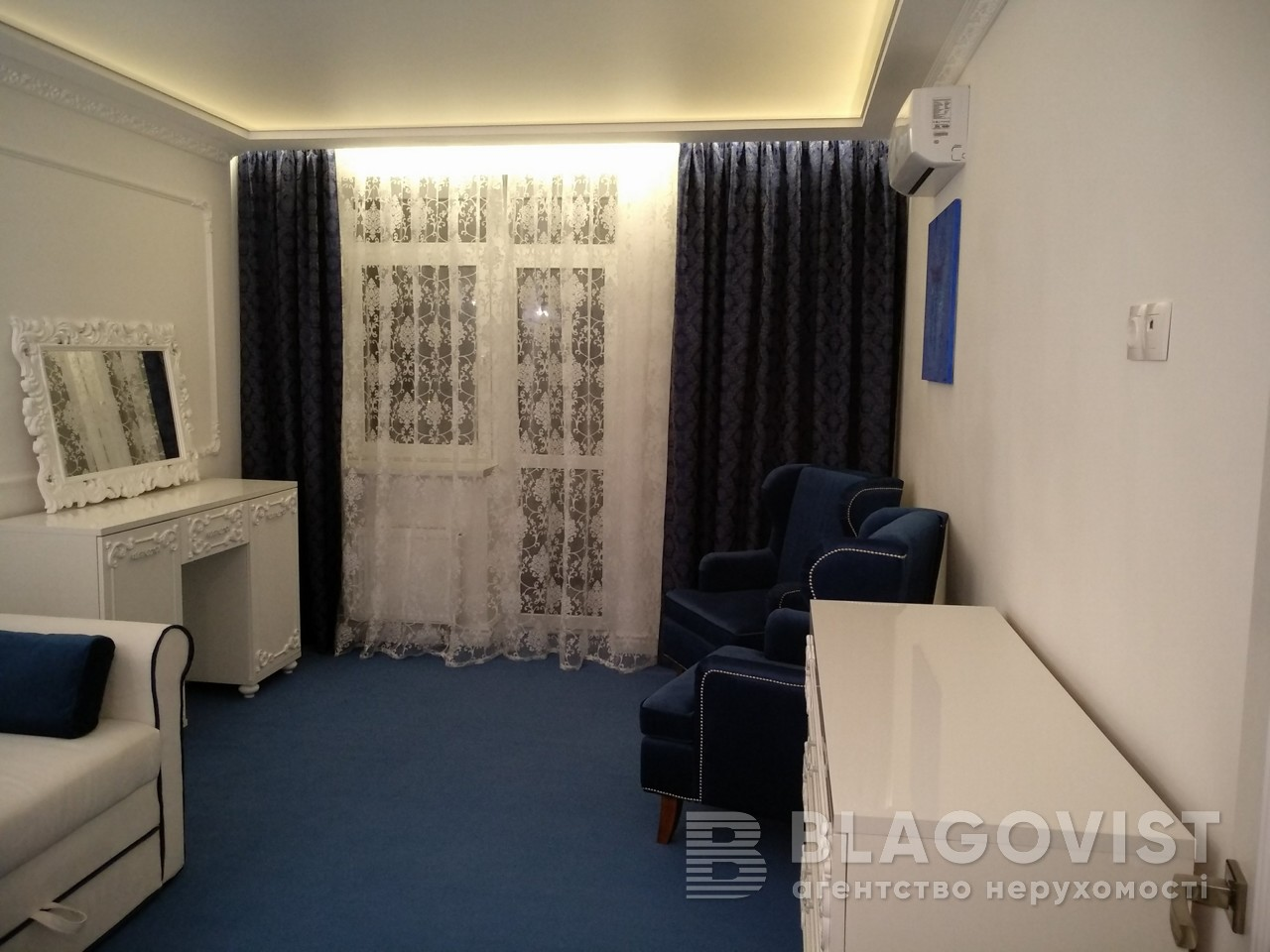Квартира F-39743, Белорусская, 36а, Киев - Фото 5