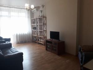 Квартира C-104837, Старонаводницкая, 6б, Киев - Фото 7
