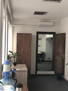 Офіс, Межигірська, Київ, R-25875 - Фото3