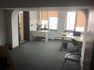 Офис, Межигорская, Киев, R-25875 - Фото