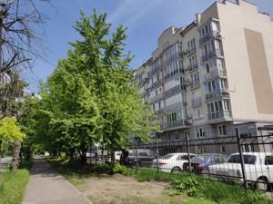 Квартира Метрологічна, 111, Київ, Z-590943 - Фото 8