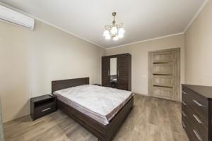 Квартира Сикорского Игоря (Танковая), 1, Киев, Z-538982 - Фото 5