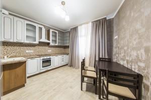 Квартира Сикорского Игоря (Танковая), 1, Киев, Z-538982 - Фото 10
