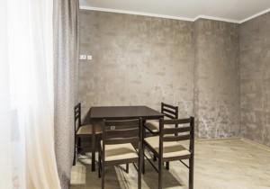 Квартира Сикорского Игоря (Танковая), 1, Киев, Z-538982 - Фото 12