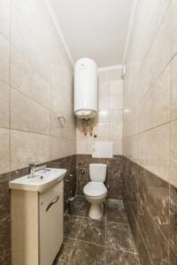 Квартира Сикорского Игоря (Танковая), 1, Киев, Z-538982 - Фото 14