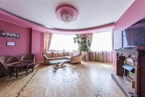 Квартира Предславинська, 31/11, Київ, Z-1203900 - Фото