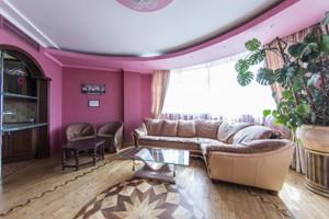 Квартира Предславинська, 31/11, Київ, Z-1203900 - Фото 6