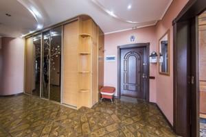 Квартира Предславинська, 31/11, Київ, Z-1203900 - Фото 25
