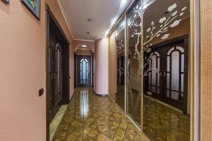Квартира Предславинська, 31/11, Київ, Z-1203900 - Фото 23