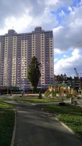 Квартира Пономарева, 26 корпус 3, Коцюбинское, M-35011 - Фото
