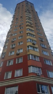 Квартира Героїв Оборони, 10а, Київ, D-33805 - Фото 4