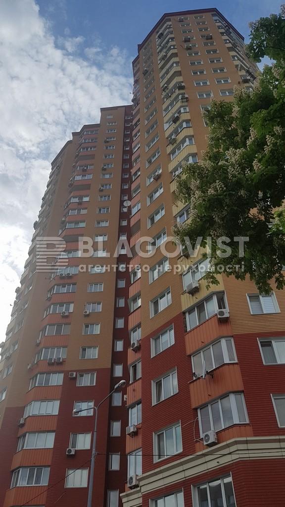 Квартира D-33805, Героев Обороны, 10а, Киев - Фото 2
