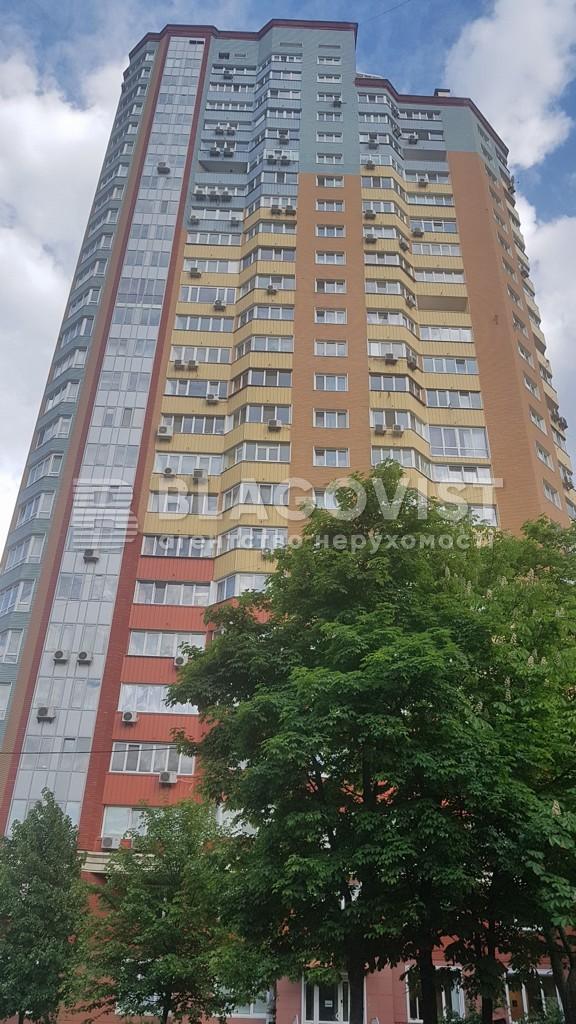 Квартира D-33805, Героев Обороны, 10а, Киев - Фото 1