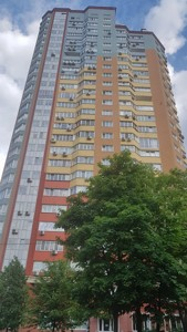 Apartment Heroiv Oborony, 10а, Kyiv, D-33805 - Photo