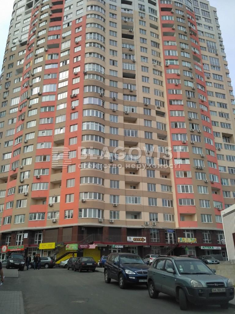 Квартира E-39426, Максимовича Михаила (Трутенко Онуфрия), 3д, Киев - Фото 2