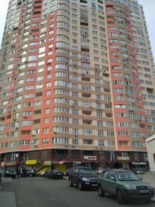 Квартира Максимовича Михаила (Трутенко Онуфрия), 3д, Киев, Z-344247 - Фото