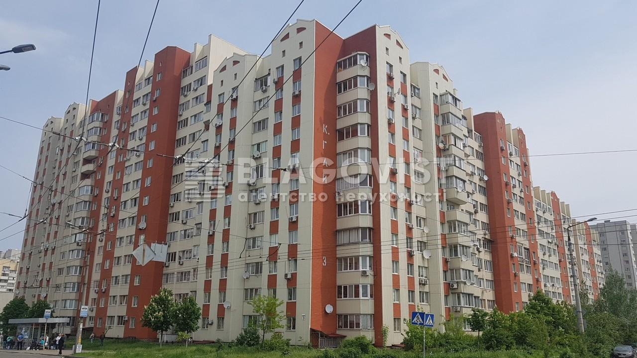 Нежитлове приміщення, B-101157, Кадетський Гай, Київ - Фото 1