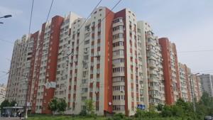 Квартира Кадетский Гай, 3, Киев, Z-639009 - Фото1