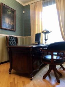 Дом A-110142, Радужная, Петропавловская Борщаговка - Фото 7