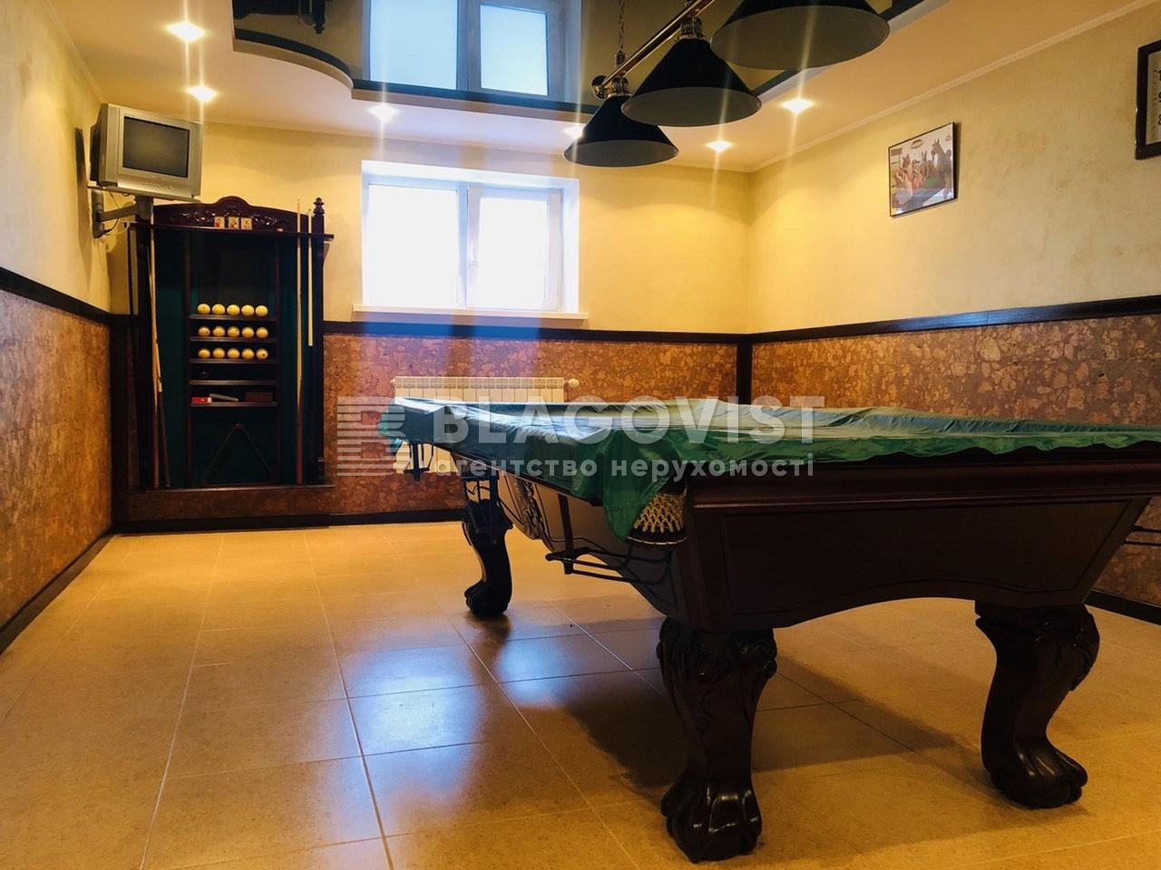 Дом A-110142, Радужная, Петропавловская Борщаговка - Фото 9