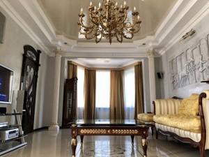 Дом A-110142, Радужная, Петропавловская Борщаговка - Фото 5