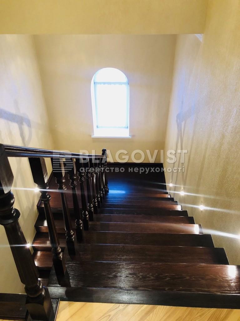 Дом A-110142, Радужная, Петропавловская Борщаговка - Фото 13