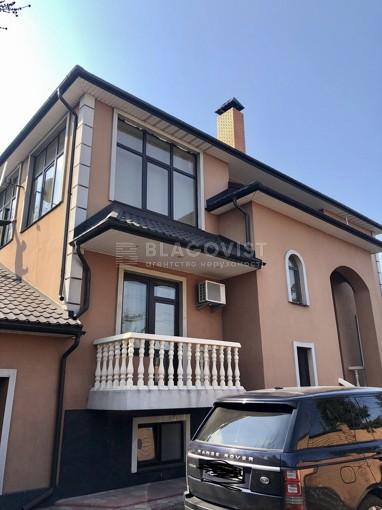 House, A-110142