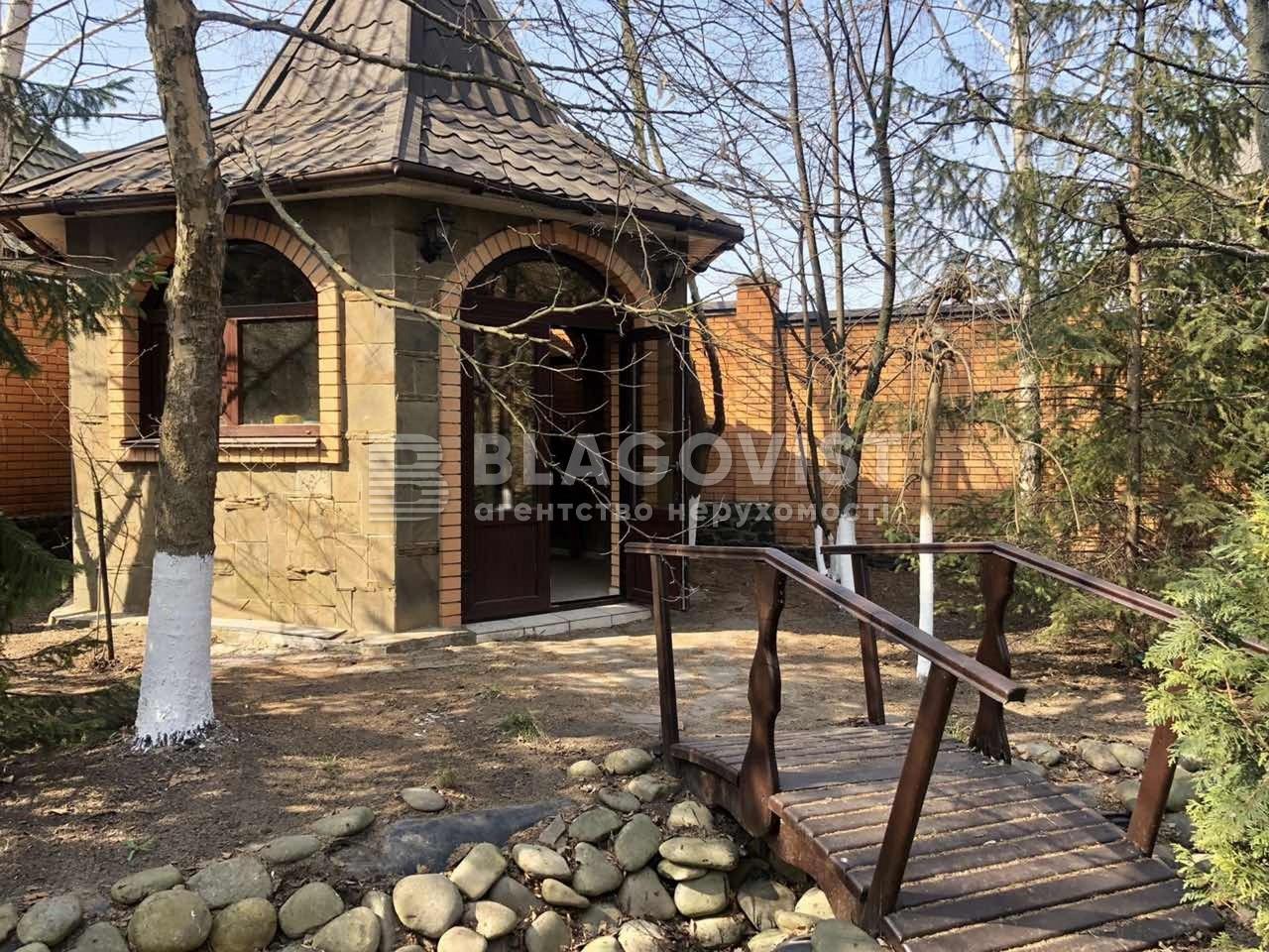 Дом A-110142, Радужная, Петропавловская Борщаговка - Фото 18