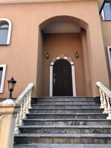 Дом A-110142, Радужная, Петропавловская Борщаговка - Фото 2