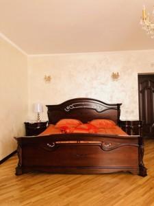 Дом A-110142, Радужная, Петропавловская Борщаговка - Фото 11