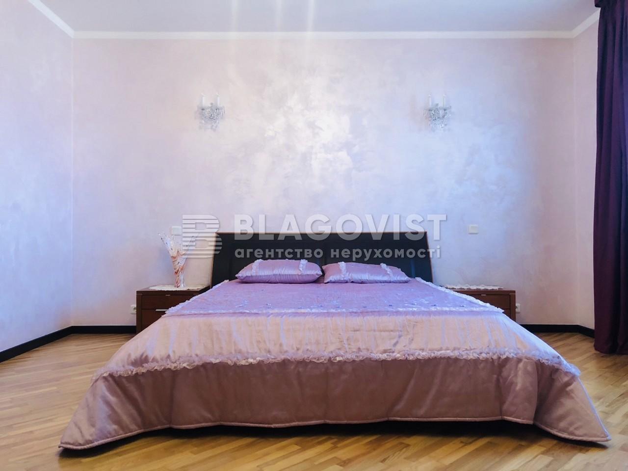 Дом A-110142, Радужная, Петропавловская Борщаговка - Фото 12