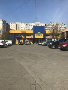 Торговые площади, Радужная, Киев, R-21700 - Фото 3