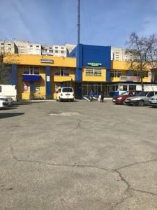 Торговые площади, Радужная, Киев, R-21700 - Фото 4