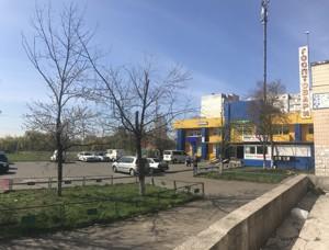Торговые площади, Радужная, Киев, R-21700 - Фото 5