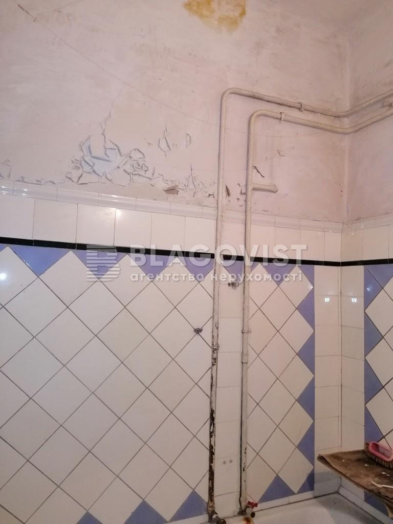 Квартира Z-1420581, Шота Руставели, 21, Киев - Фото 6