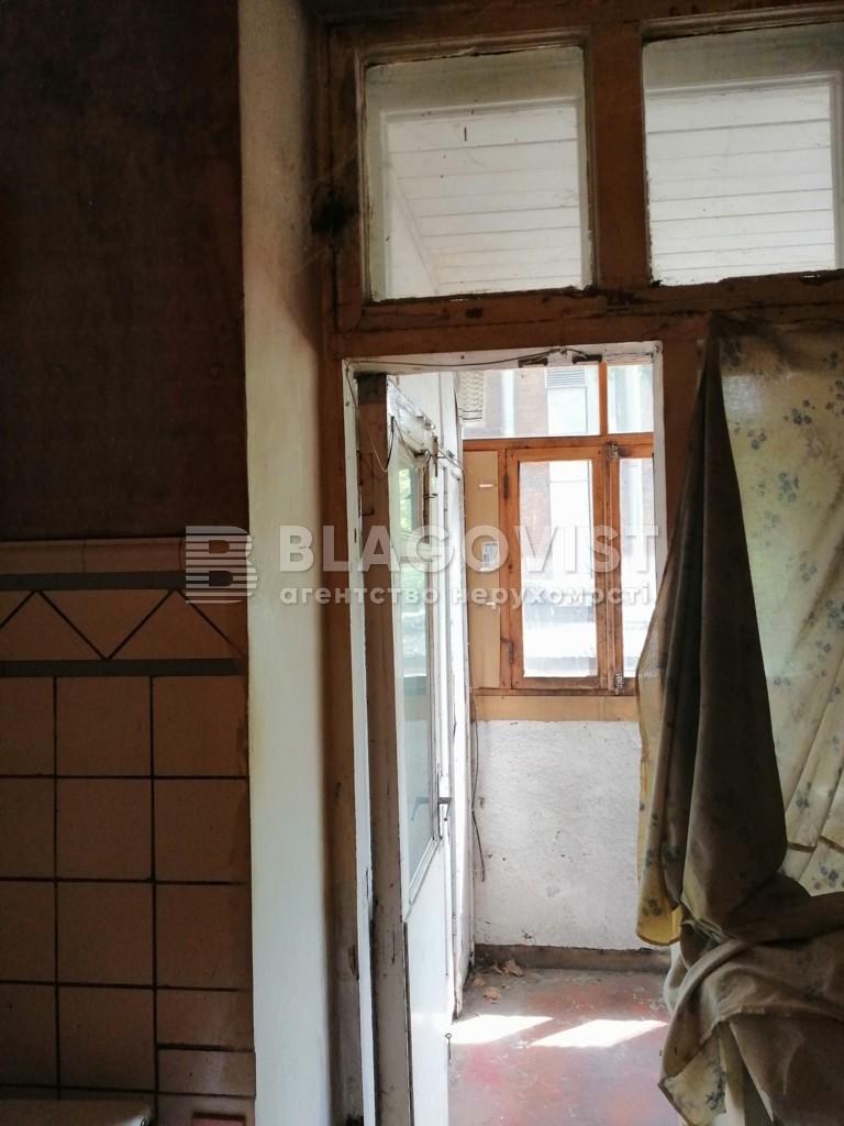 Квартира Z-1420581, Шота Руставели, 21, Киев - Фото 5