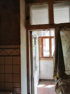 Квартира Шота Руставелі, 21, Київ, Z-1420581 - Фото 5