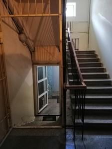 Квартира Шота Руставелі, 21, Київ, Z-1420581 - Фото 7