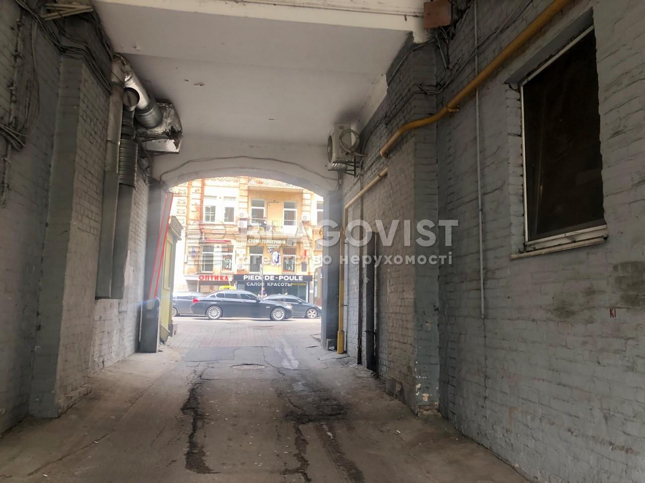 Квартира Z-1420581, Шота Руставели, 21, Киев - Фото 10