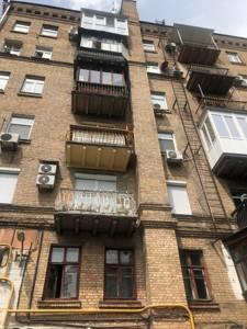 Квартира Шота Руставелі, 21, Київ, Z-1420581 - Фото 12