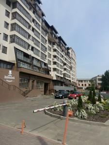 Квартира Глибочицька, 13 корпус 4, Київ, Z-543414 - Фото 7