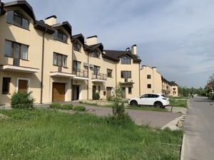 Будинок Пайова, Козин (Конча-Заспа), R-25918 - Фото 6